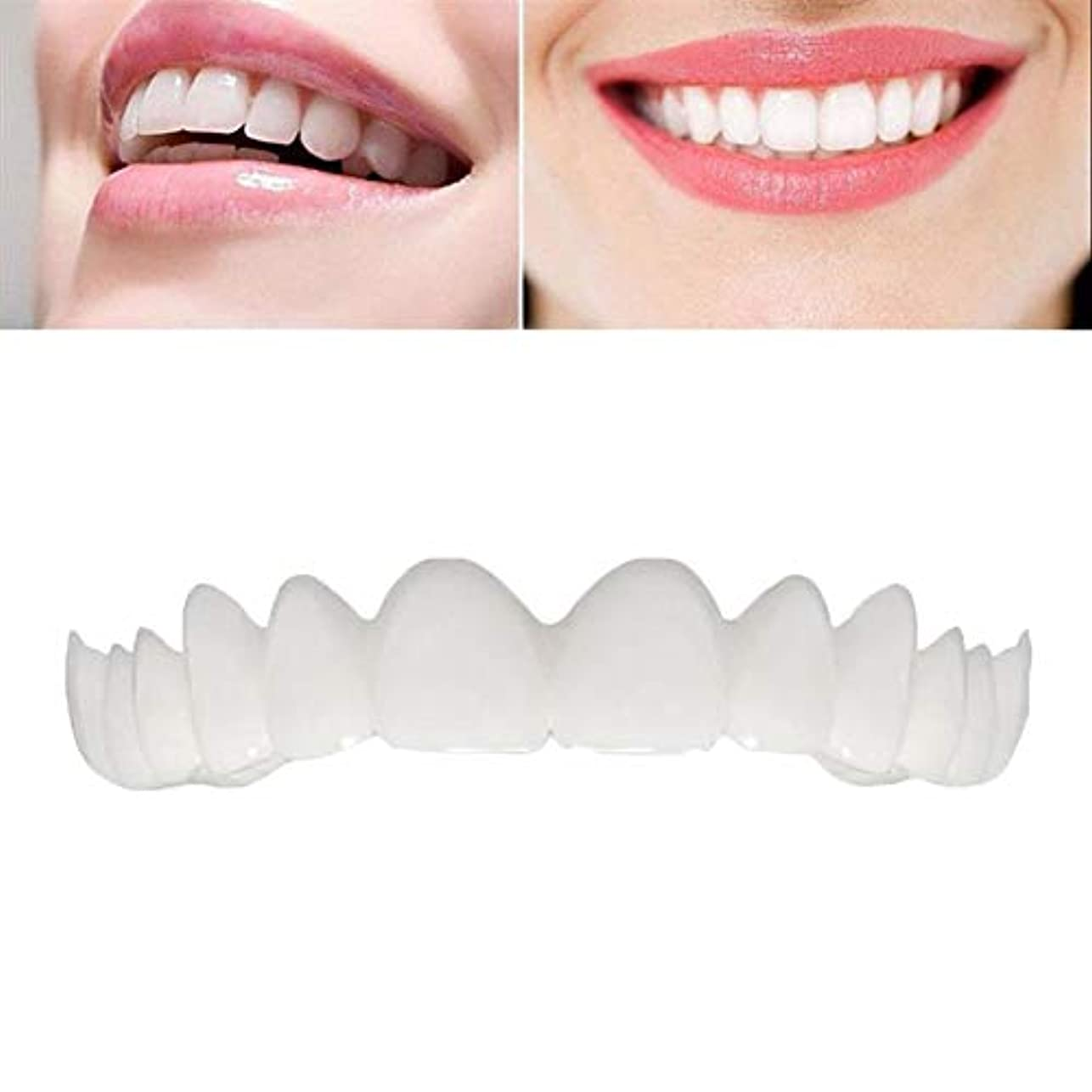 連続的意欲ターミナルインスタント快適で柔らかい完璧なベニヤの歯スナップキャップを白くする一時的な化粧品歯義歯歯の化粧品シミュレーション上袖/下括弧の3枚,Lowerteeth3pcs