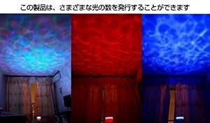 波プロジェクター auroramaster