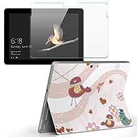 Surface go 専用スキンシール ガラスフィルム セット サーフェス go カバー ケース フィルム ステッカー アクセサリー 保護 ラブリー 鳥 キャラクター ハート 004229