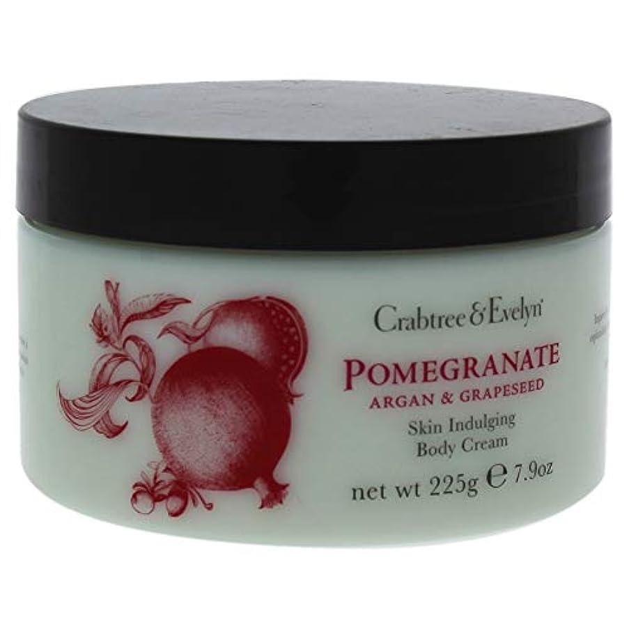 倫理作者予測子Pomegranate Argan & Grapeseed Skin Indulging Body Cream