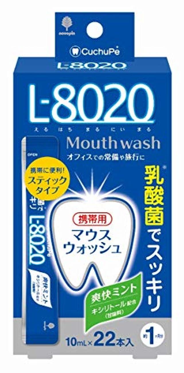 ナサニエル区締める攻撃日本製 made in japan クチュッペL-8020 爽快ミント スティックタイプ22本入(アルコール) K-7089【まとめ買い6個セット】