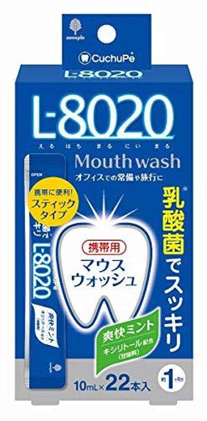 日本製 made in japan クチュッペL-8020 爽快ミント スティックタイプ22本入(アルコール) K-7089【まとめ買い6個セット】