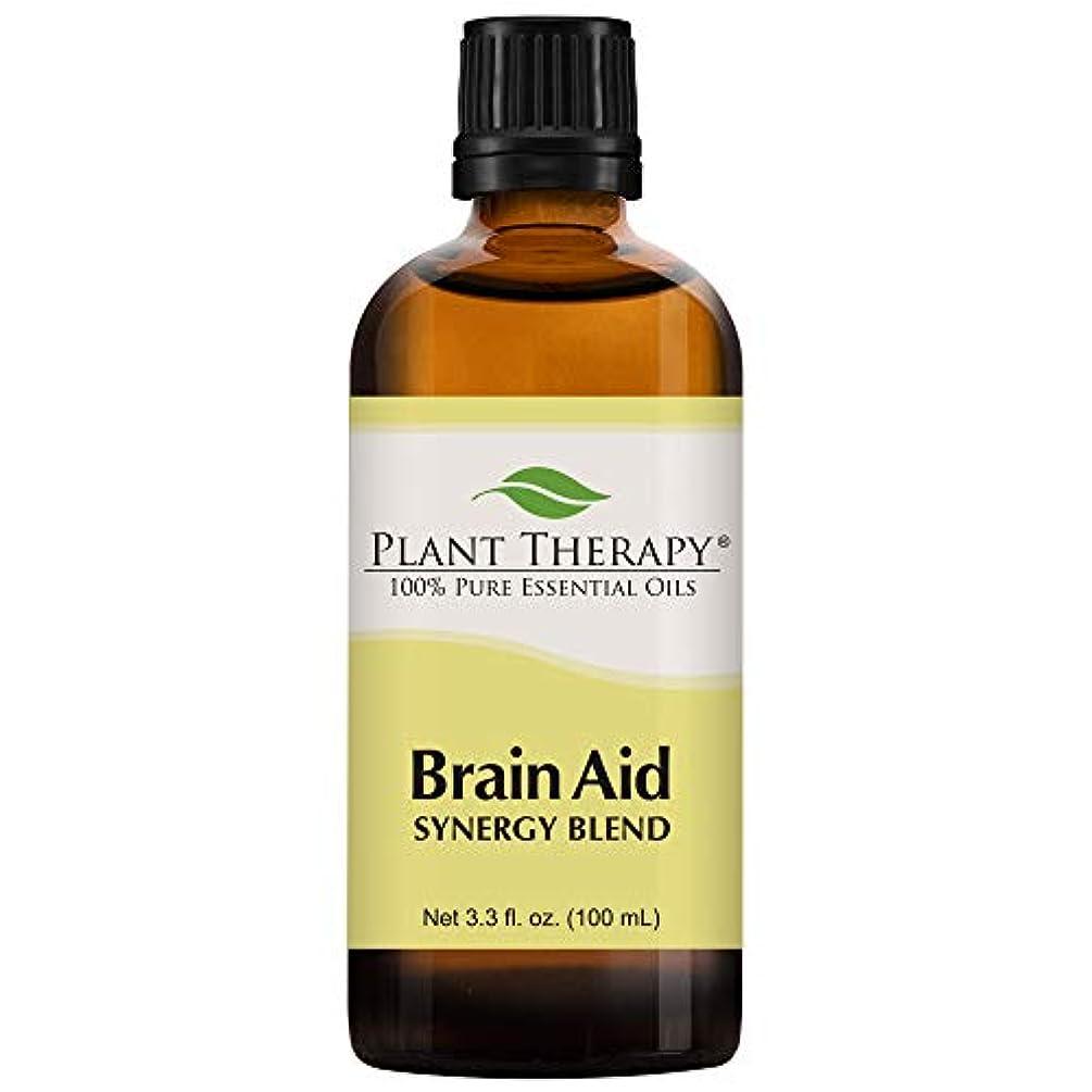 モーテルにじみ出る一貫した植物セラピー脳援助シナジー(精神的な焦点と明確にするため)エッセンシャルオイルブレンド。 100%ピュア、希釈していない、治療グレード。 100ミリリットル(3.3オンス)。