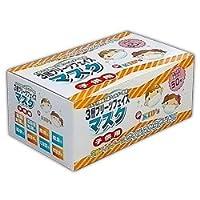 【アドフィールド】3層プリーツフェイスマスク 子供用 50枚