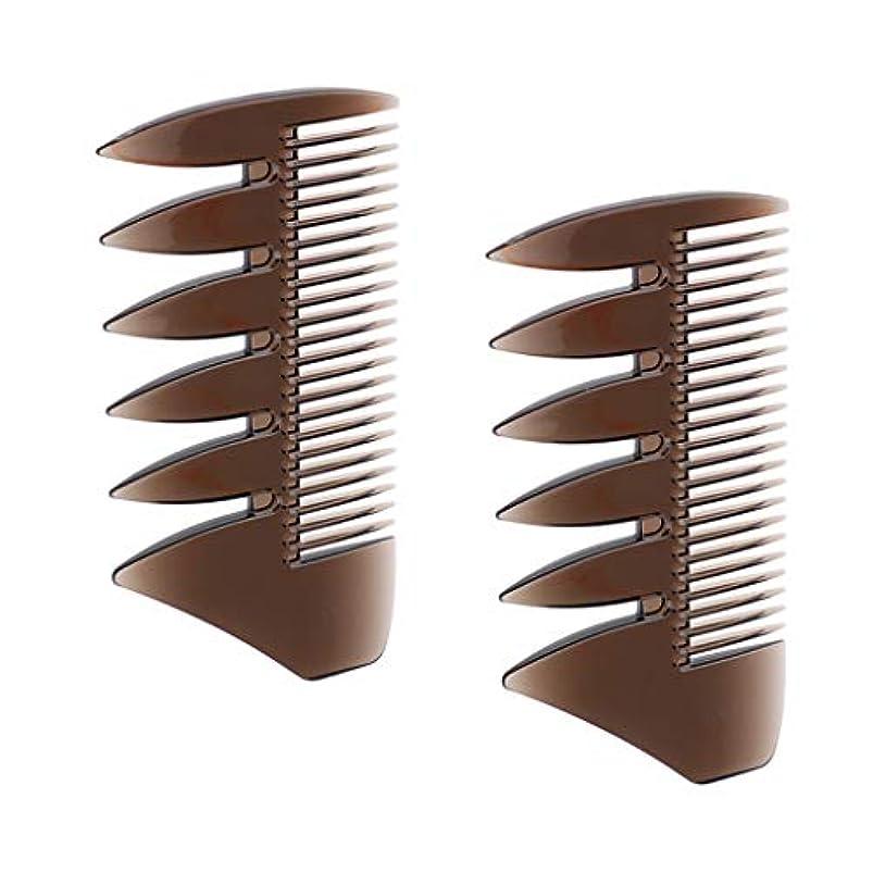 F Fityle 2個 ヘアコンビ デュアルサイド メンズ オイルの髪 櫛 ヘアサロン ヘアスタイリング