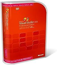 Visual Studio 2008 Professional Edition アカデミック