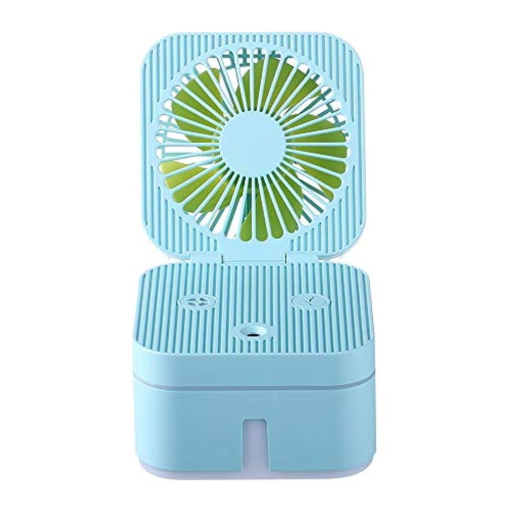 食物ピラミッド気をつけてZXF 容量保湿美容機器ABS素材USB充電加湿器ウォータースプレーメーターブルー 滑らかである