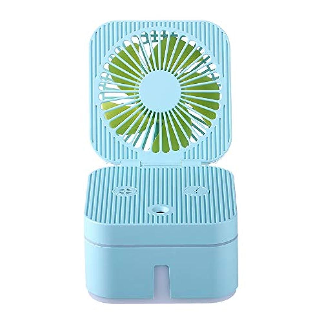心臓寝具通貨ZXF 容量保湿美容機器ABS素材USB充電加湿器ウォータースプレーメーターブルー 滑らかである