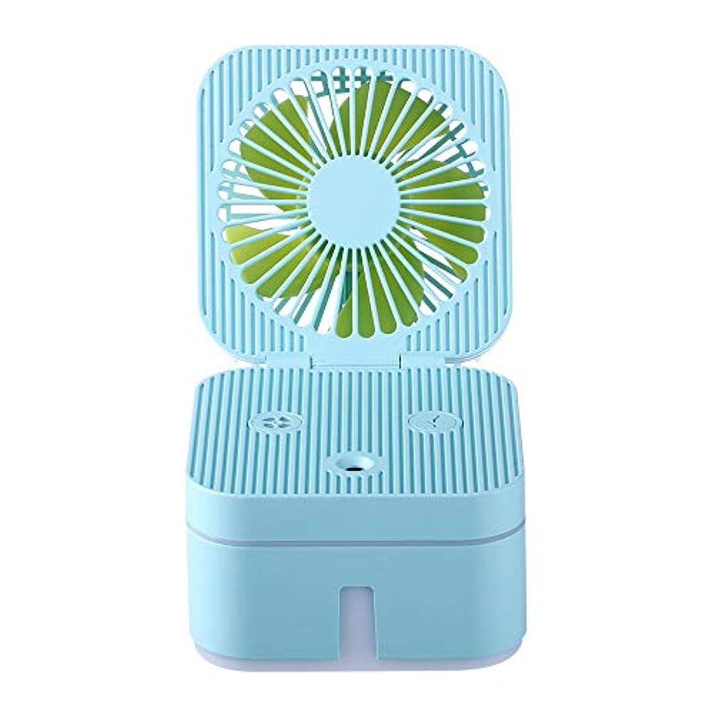 バウンス限定休眠ZXF 容量保湿美容機器ABS素材USB充電加湿器ウォータースプレーメーターブルー 滑らかである