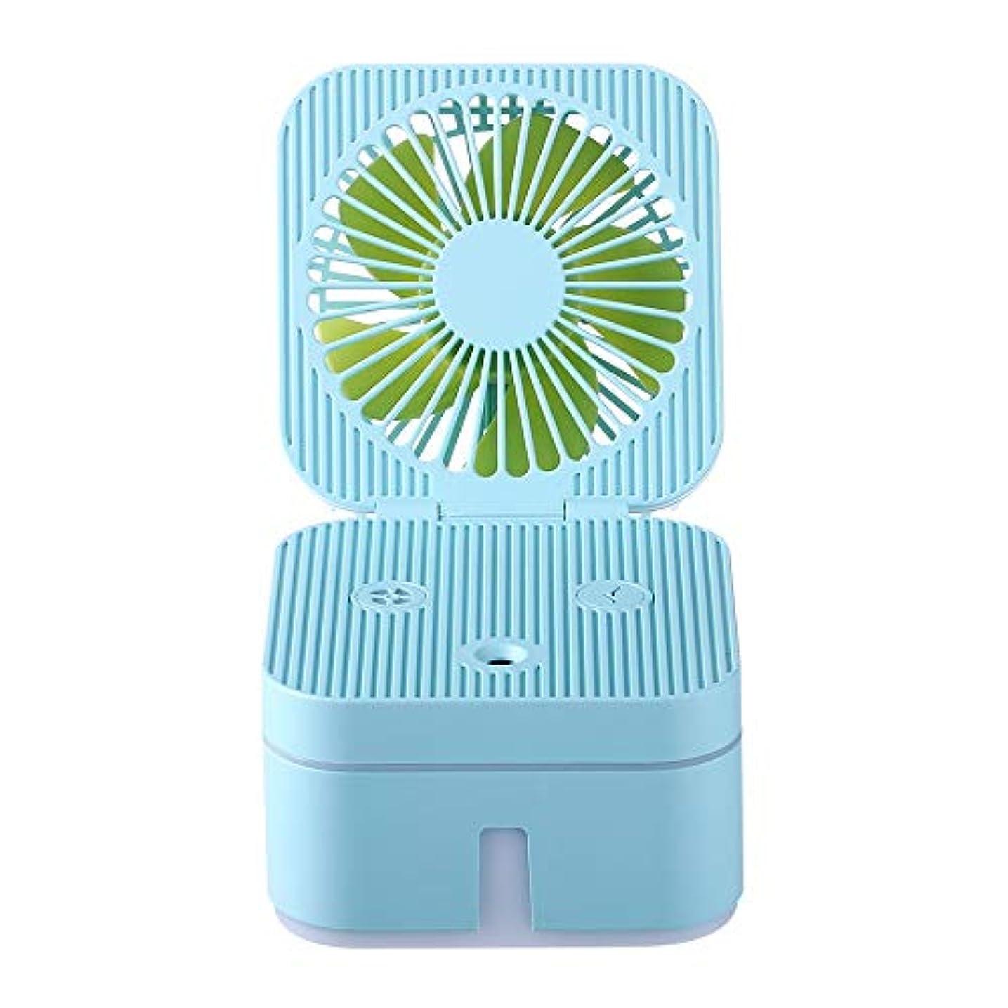 巨大うるさい救いZXF 容量保湿美容機器ABS素材USB充電加湿器ウォータースプレーメーターブルー 滑らかである