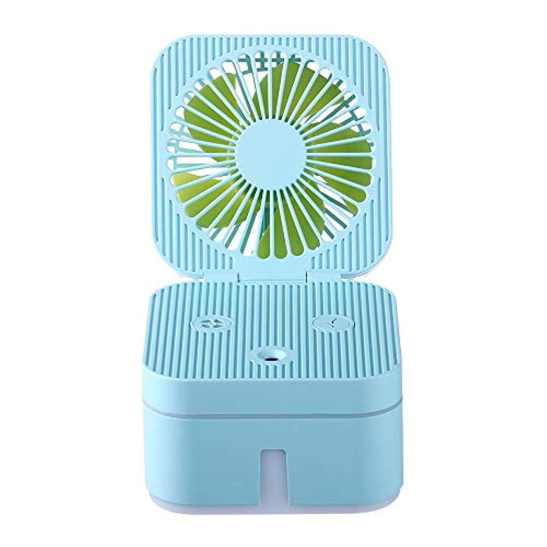 並外れて熟読パキスタン人ZXF 容量保湿美容機器ABS素材USB充電加湿器ウォータースプレーメーターブルー 滑らかである