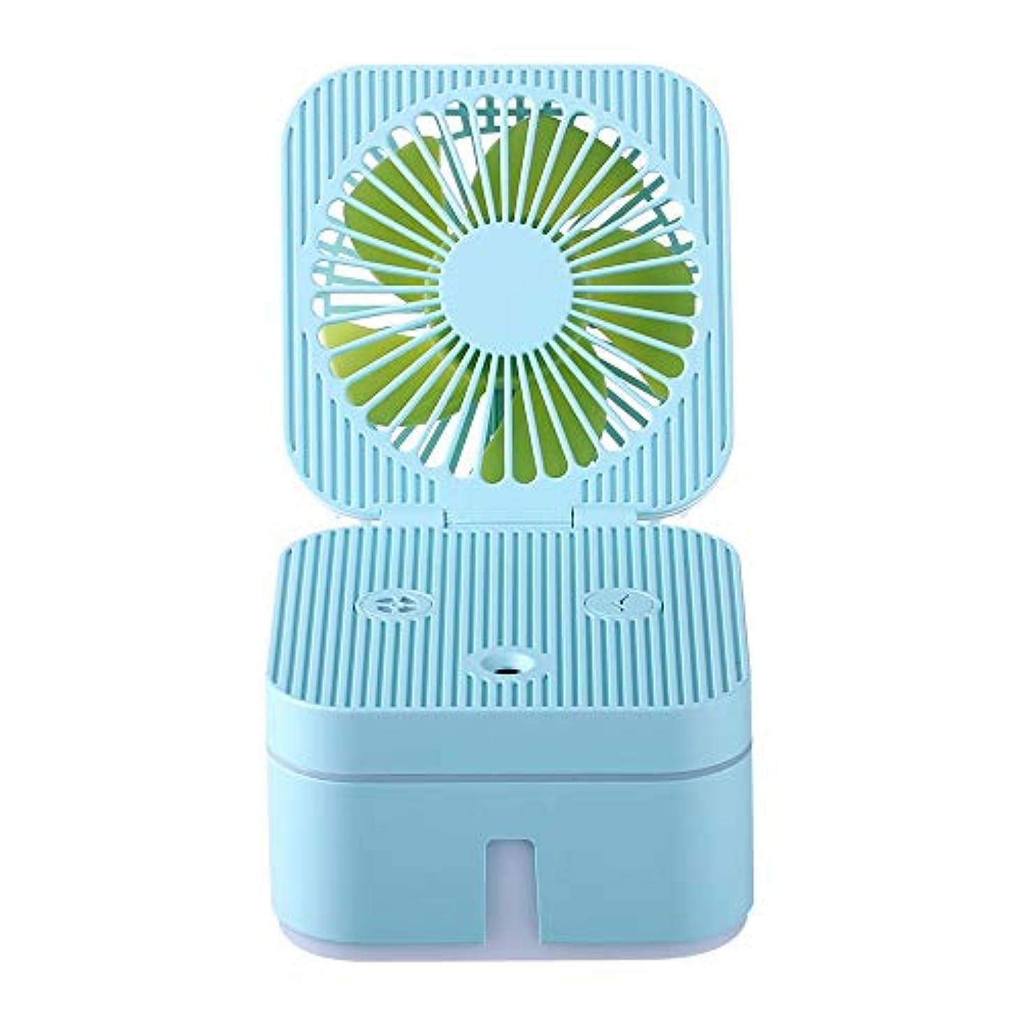 求人忙しいぼろZXF 容量保湿美容機器ABS素材USB充電加湿器ウォータースプレーメーターブルー 滑らかである