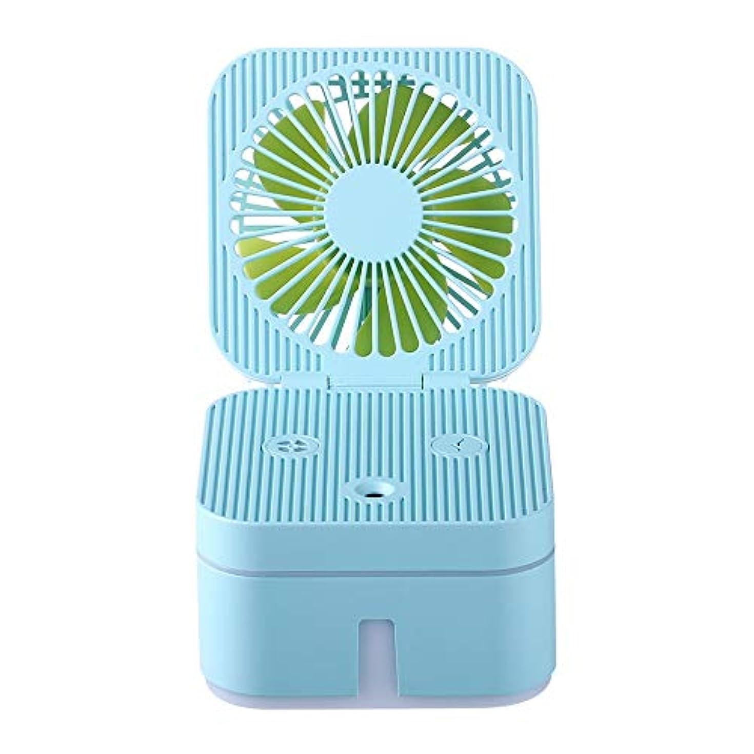 柔らかいによって時々ZXF 容量保湿美容機器ABS素材USB充電加湿器ウォータースプレーメーターブルー 滑らかである