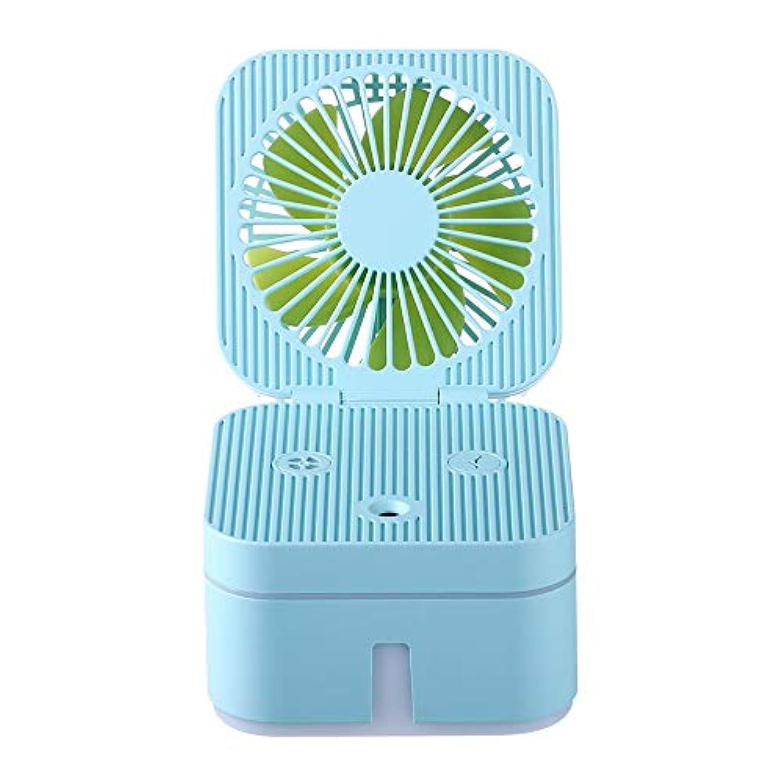 剃る防ぐ真面目なZXF 容量保湿美容機器ABS素材USB充電加湿器ウォータースプレーメーターブルー 滑らかである