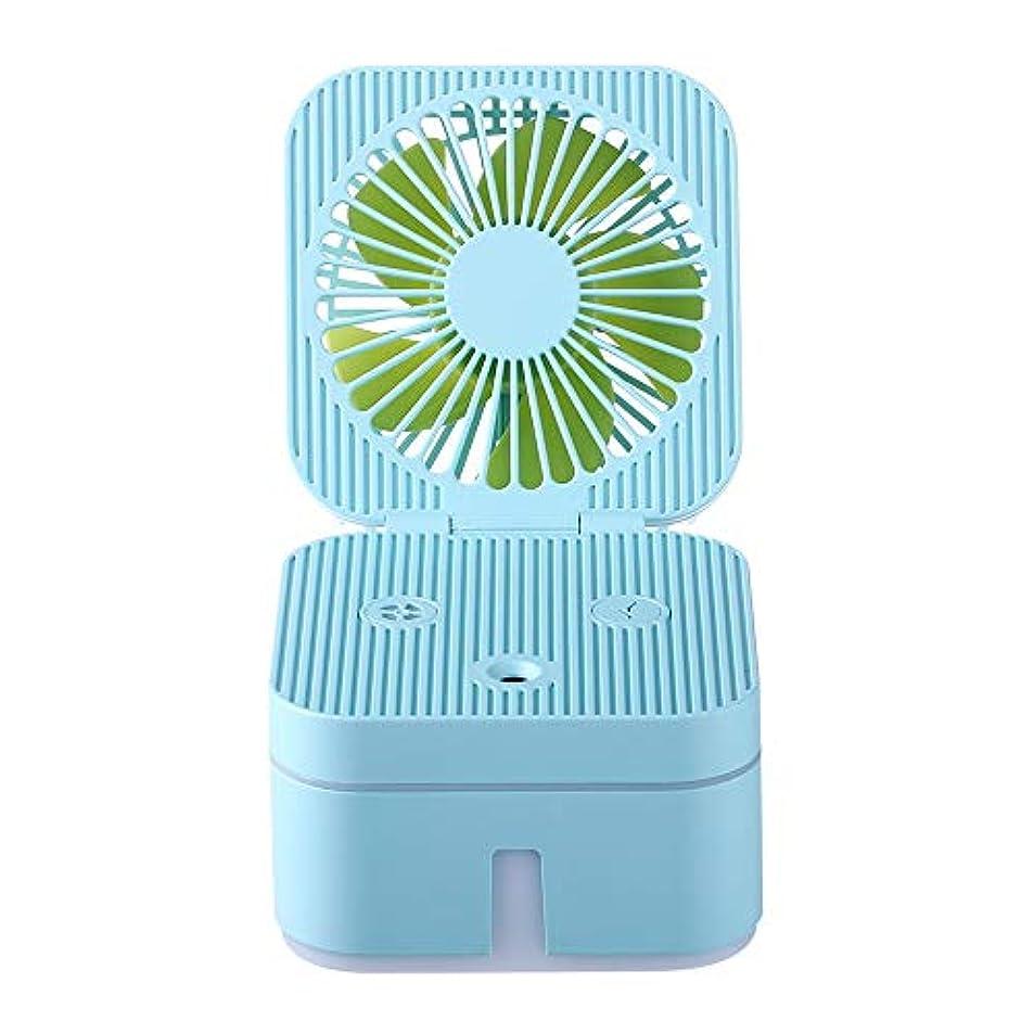 に頼るインゲン廃棄するZXF 容量保湿美容機器ABS素材USB充電加湿器ウォータースプレーメーターブルー 滑らかである