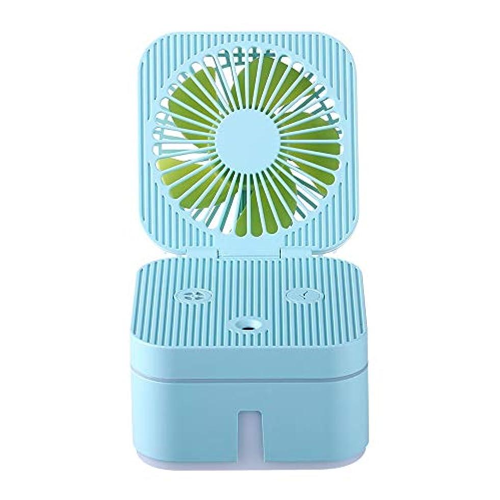 ヒューバートハドソン依存する関連するZXF 容量保湿美容機器ABS素材USB充電加湿器ウォータースプレーメーターブルー 滑らかである