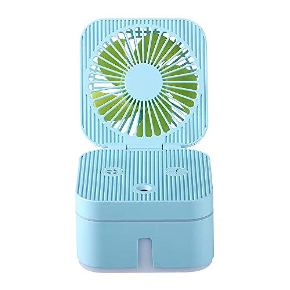 熱心なスローガン満員ZXF 容量保湿美容機器ABS素材USB充電加湿器ウォータースプレーメーターブルー 滑らかである