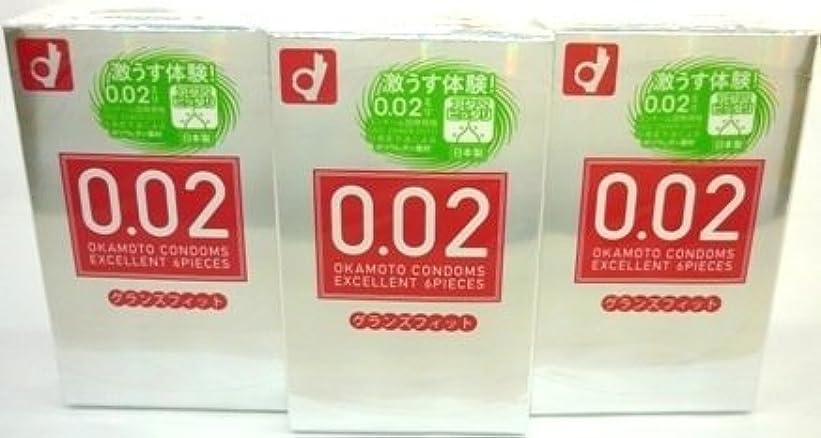 メーカー手当無人【オカモト】0.02EX グランズフット 6個入り ×3個セット