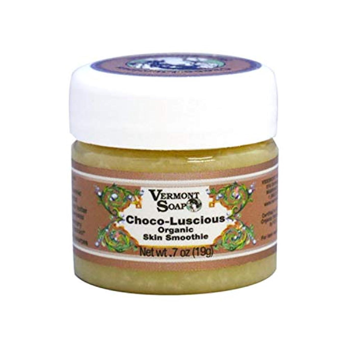 鉱石太鼓腹またはどちらかバーモントソープ スキンスムージ (チョコ) オーガニック 保湿クリーム 乾燥肌用 19g