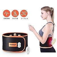 EMS 腰痛ベルト サポーター 腰用 腹筋  コードレス 腰椎固定 USB充電 姿勢矯正 男女兼用 日本語説明書付
