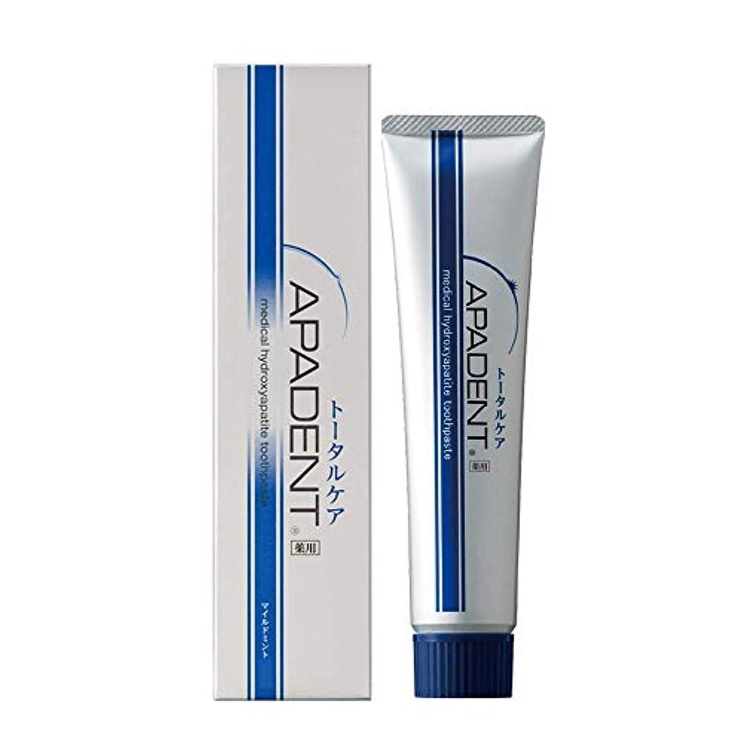 アーサーコナンドイルアレルギー性安西【サンギ】アパデントトータルケア120G ×5個セット