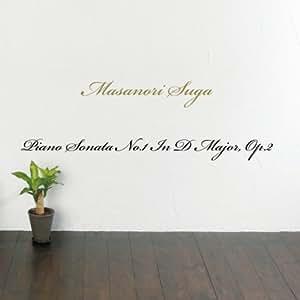 ピアノ・ソナタ第1番ニ長調作品2