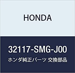 HONDA (ホンダ) 純正部品 ハーネス インストルメントワイヤー シビック 3D 品番32117-SMG-J00