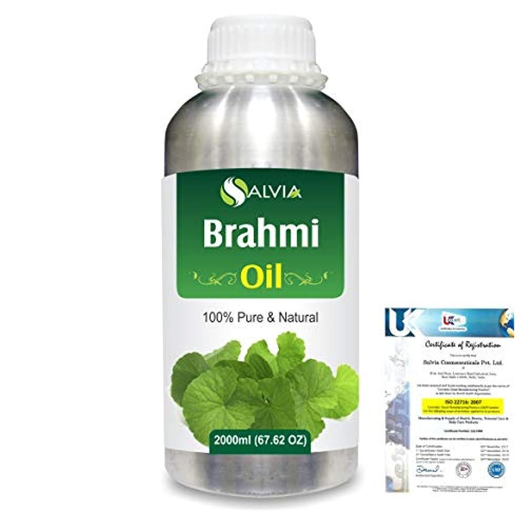 谷執着歴史家Brahmi (bacopa monniera) 100% Natural Pure Oil 2000ml/67 fl.oz.