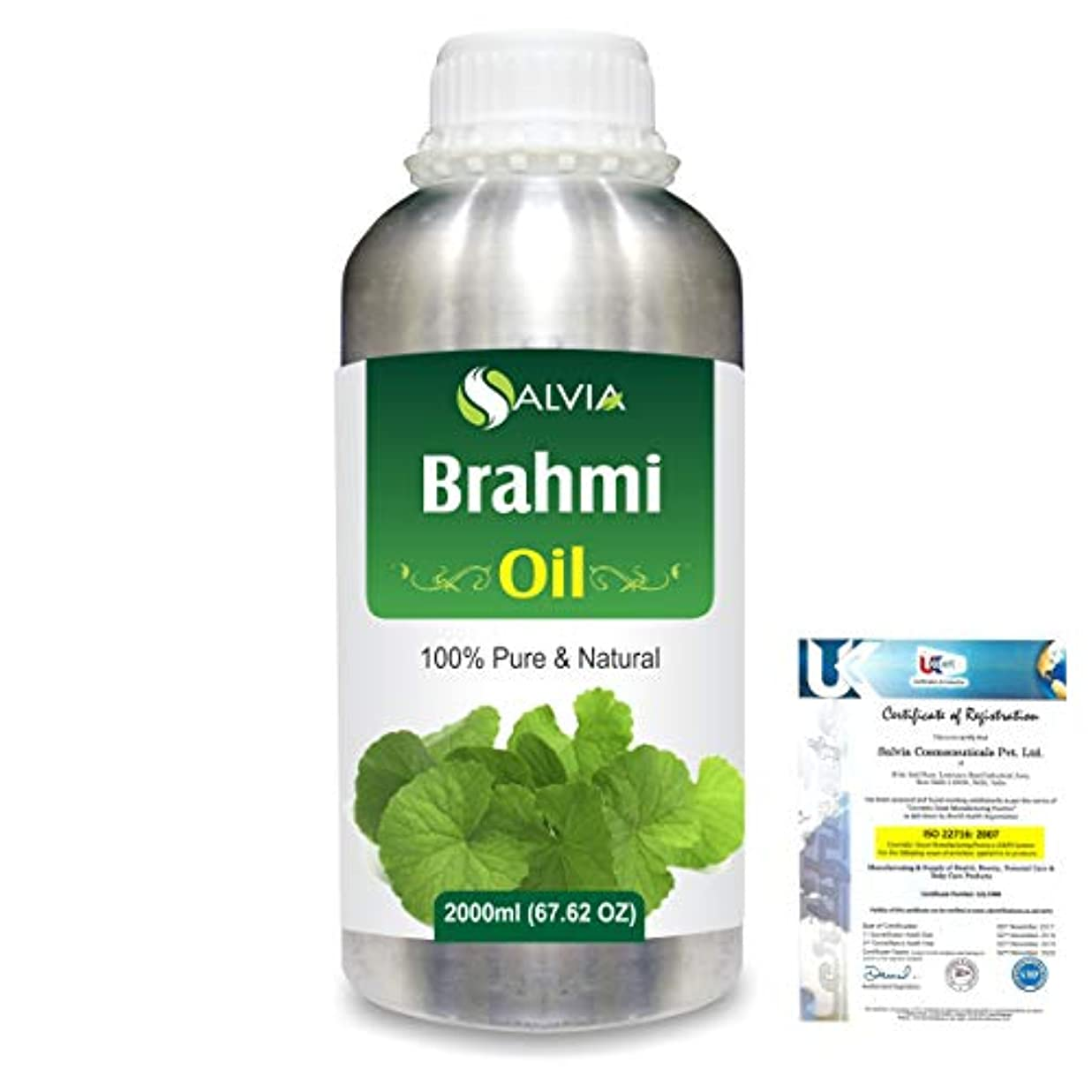 市民権ためにBrahmi (bacopa monniera) 100% Natural Pure Oil 2000ml/67 fl.oz.