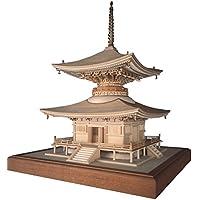 ウッディジョー 1/50 石山寺 多宝塔 木製模型 組立キット