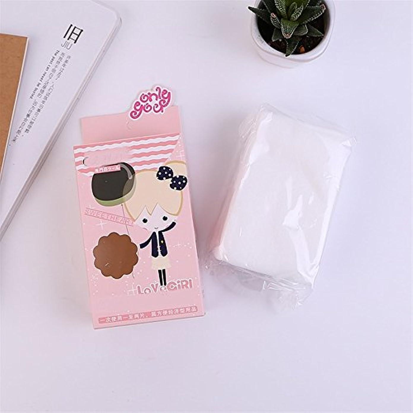粘性の温室独占Aorunji 柔らかい 旅行ポータブルソフトフェイシャルティッシュソフト不織布ホワイト化粧メイクアップフェイシャルクリーニングリムーバパッドタオルワイプ