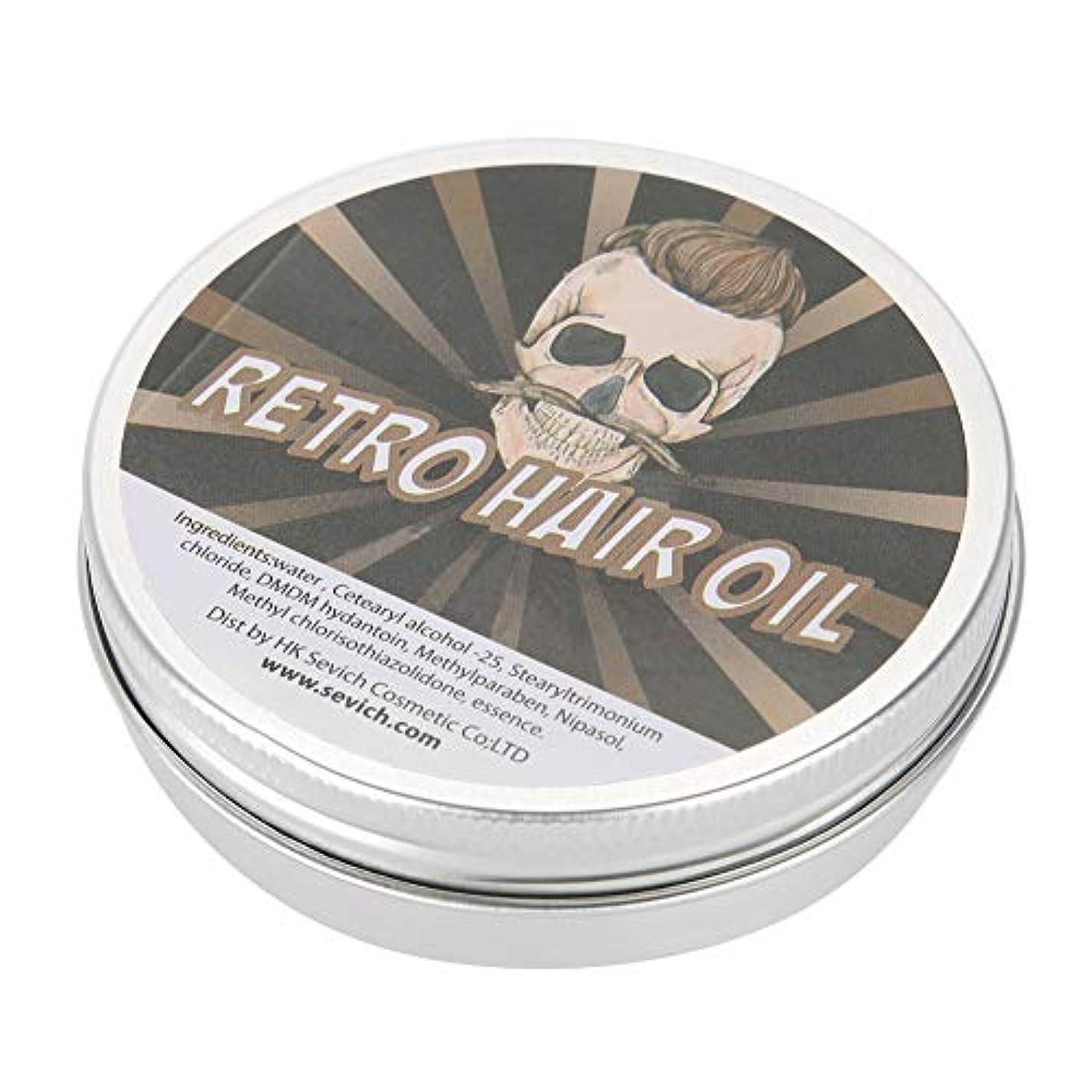 重要なメロン打ち負かすヘアワックス パーフェクトロング 永続的なヘアワックス 水ベースのヘアスタイリング ポマードヘアモデリングワックス