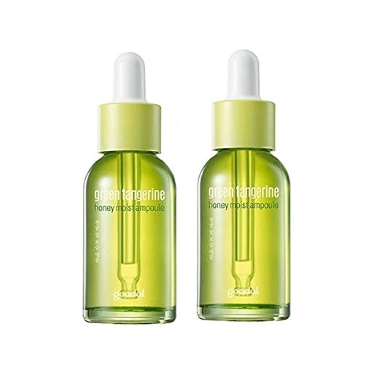 救い急襲カテナグドール青みかん蜂蜜保湿アンプル30mlx2本セット韓国コスメ、Goodal Green Tangerine Honey Moist Ampoule 30ml x 2ea Set Korean Cosmetics [並行輸入品]