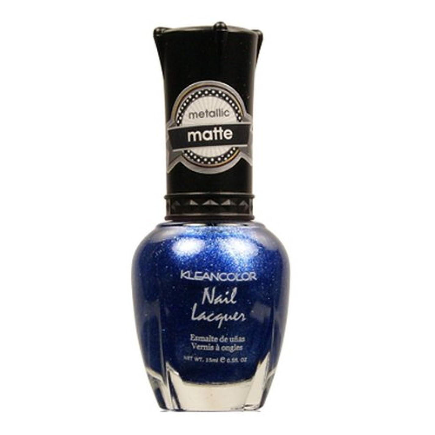 の前でギャザー主に(3 Pack) KLEANCOLOR Matte Nail Lacquer - My My Sapphire (並行輸入品)