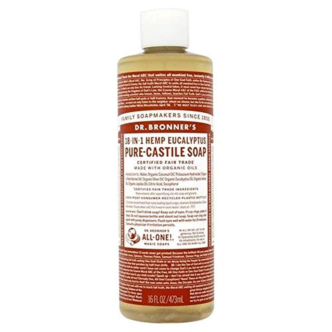 黒くするめまい報いる[Dr Bronner] Dr。ブロナーズ有機ユーカリの純粋な-カスティーリャ液体石鹸473ミリリットル - Dr. Bronner's Organic Eucalyptus Pure-Castille Liquid Soap...