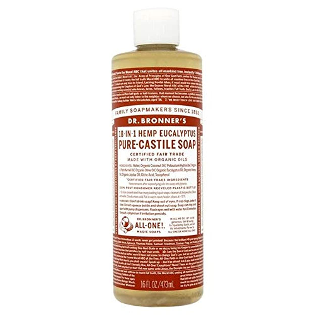 主張する自動肩をすくめる[Dr Bronner] Dr。ブロナーズ有機ユーカリの純粋な-カスティーリャ液体石鹸473ミリリットル - Dr. Bronner's Organic Eucalyptus Pure-Castille Liquid Soap...