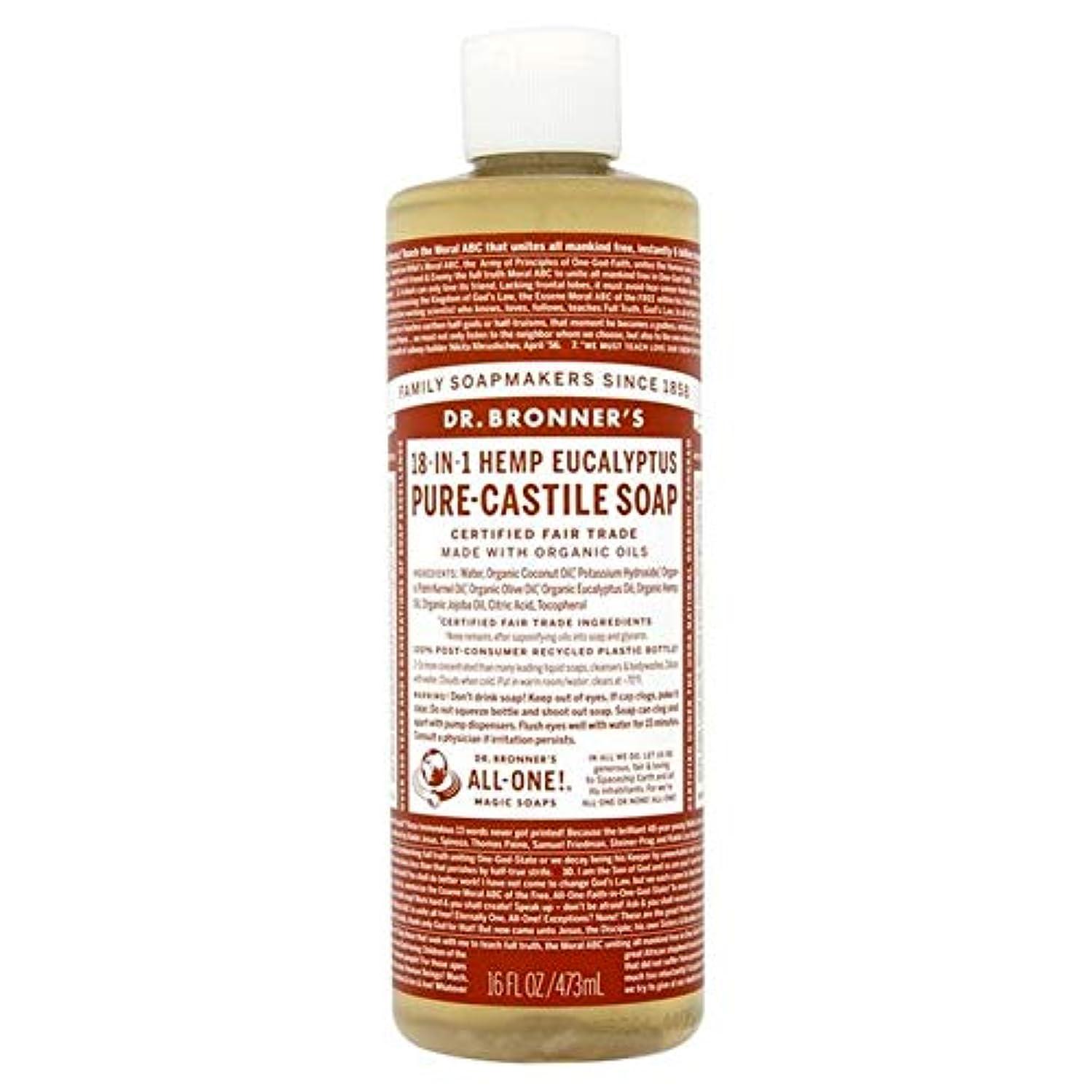 購入文化発明[Dr Bronner] Dr。ブロナーズ有機ユーカリの純粋な-カスティーリャ液体石鹸473ミリリットル - Dr. Bronner's Organic Eucalyptus Pure-Castille Liquid Soap...