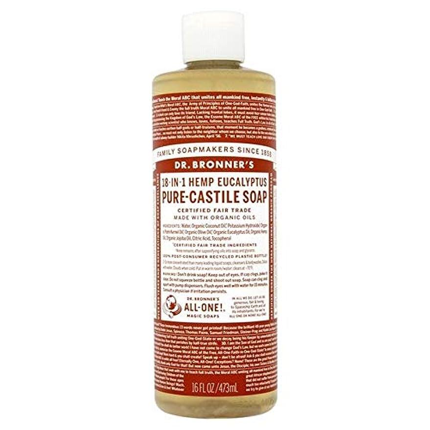 謎めいた解任イヤホン[Dr Bronner] Dr。ブロナーズ有機ユーカリの純粋な-カスティーリャ液体石鹸473ミリリットル - Dr. Bronner's Organic Eucalyptus Pure-Castille Liquid Soap...