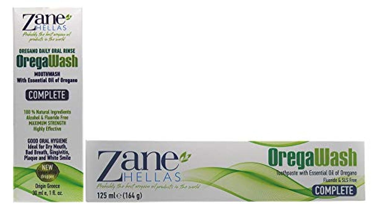 呪い含むオフセットZane Hellas Oregawash Complete Toothpaste-Mouthwash