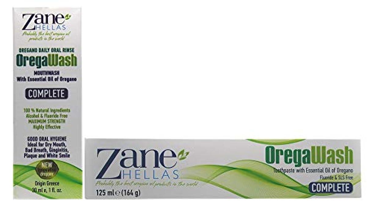 モードシダアレイZane Hellas OregaWash Complete. Toothpaste 4.40 ounce - 125ml. Mouthwash 1 Fl.oz. - 30 ml. Ideal for Gingivitis, Plaque, Dry Mouth, and Bad Breath. Alcohol, Fluoride & SLS Free. 100% Herbal Solution.