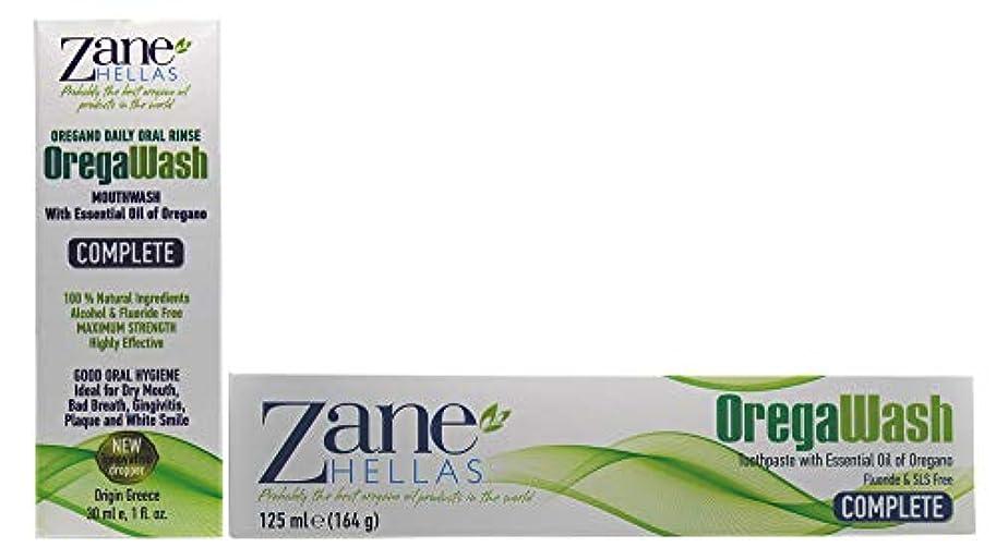 参加者うまフェンスZane Hellas Oregawash Complete Toothpaste-Mouthwash