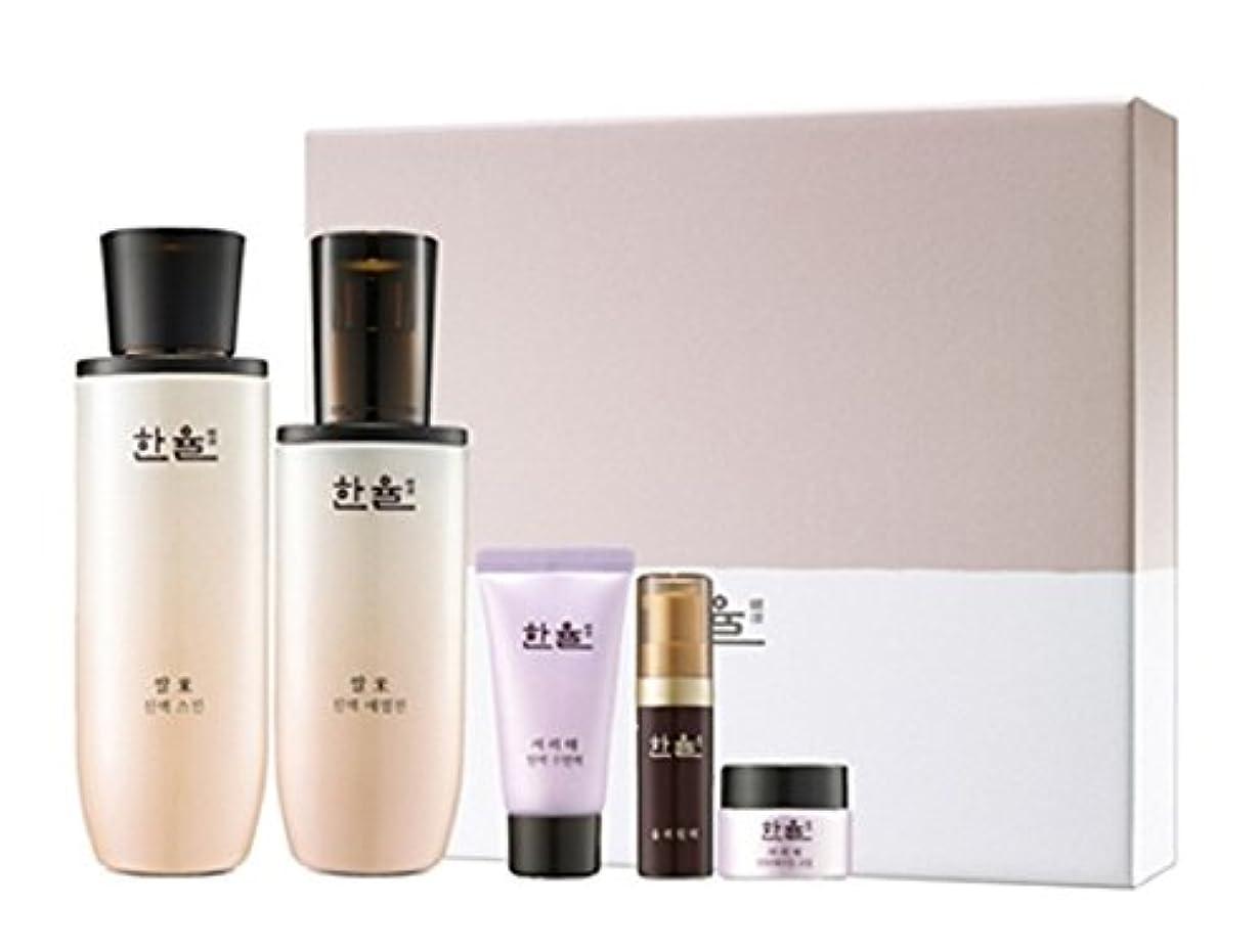 ペグしおれた一貫した(ハンユル) HANYUL 韓律 ライス(米) 津液スキン 150ml&エマルジョン125ml 2点セット Rice Essential Skin Softner&Emulsion 海外直送品