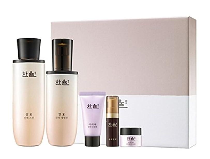 資格バルコニーリラックスした(ハンユル) HANYUL 韓律 ライス(米) 津液スキン 150ml&エマルジョン125ml 2点セット Rice Essential Skin Softner&Emulsion 海外直送品