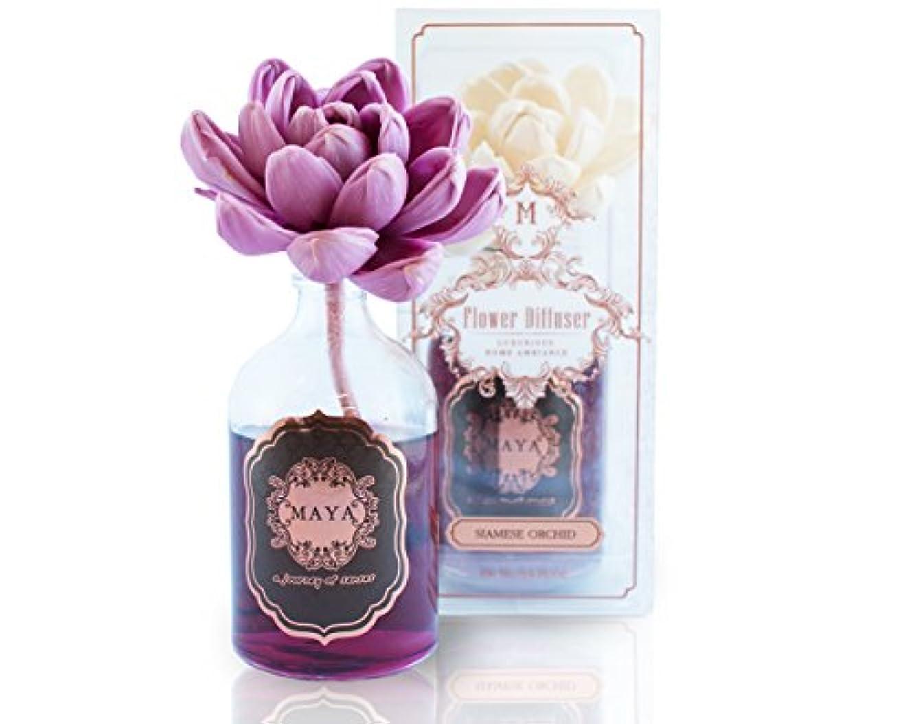 マインドフル現金紛争MAYA フラワーディフューザー シアメセオーキッド 100ml  Aroma Flower Diffuser - Saimese Orchid 100ml [並行輸入品]