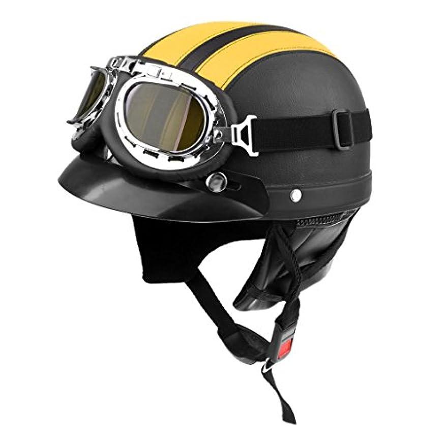 回復オプショナルバーガーHomyl 全9色 男女兼用 ヘルメット キャップ ハーフ 帽子 調節可能 ゴーグル付き バイザー付き 安全用具 オートバイ 防水 防風