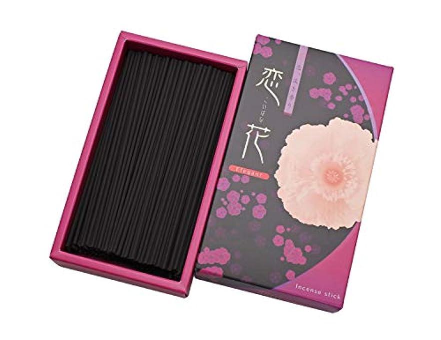 冷える調整する期間尚林堂 恋花 エレガント 約14cm 159120-6200