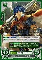 ファイアーエムブレム サイファ/希望への雙剣【HN】B03-003HN/傭兵団の青年 アイク
