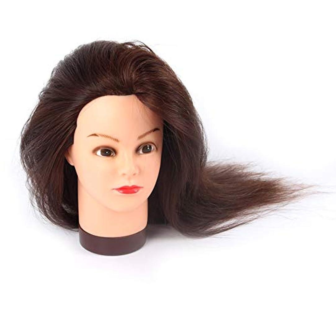 心理的にアロング崖リアルヘア熱いロール指導ヘッド理髪店学習パーマ髪染めダミーヘッド花嫁メイクモデリングマネキンヘッド