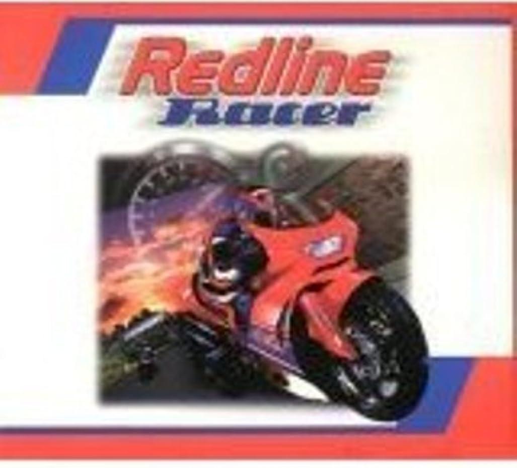 Redline Racer 3-D (輸入版)
