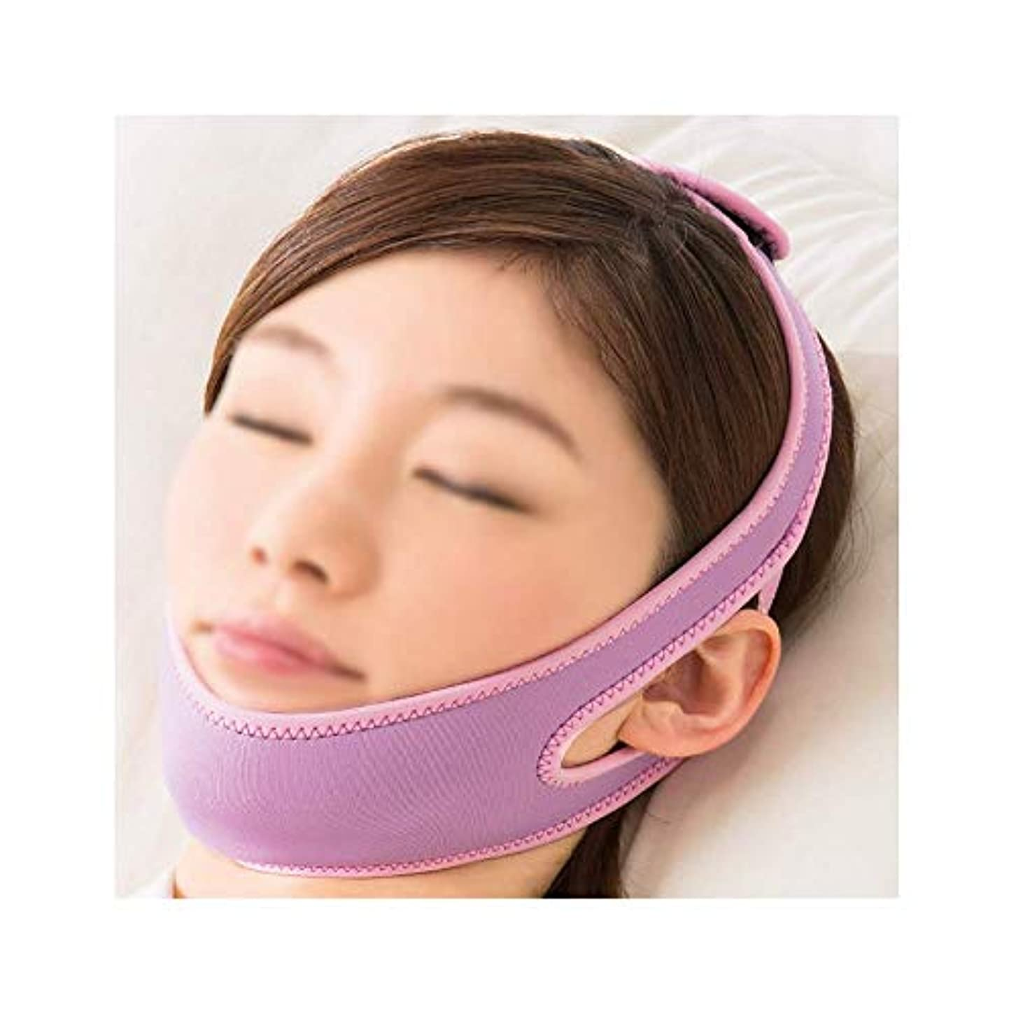 権限存在するストライプフェイシャルマスク、フェイスリフティングアーティファクトフェイスマスク垂れ下がり面付きVフェイス包帯通気性スリーピングフェイスダブルチンチンセット睡眠弾性スリムベルト